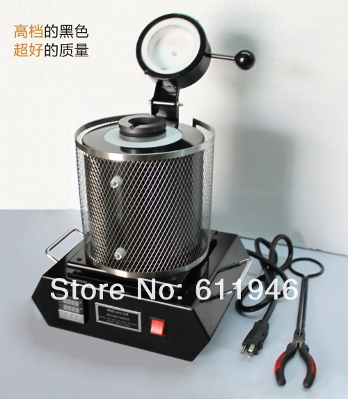 2kg capacity 110v/220v Portable melting furnace, electric smelting equipment, for gold copper silver