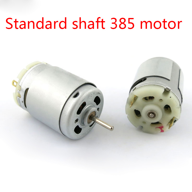 Standard shaft 385 motor, DIY science and technology production of toy model motor, miniature DC motor, creative BMX parts