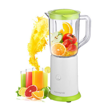 freeshipping 250W power  juicer baby food supplement household electric  blender food mixer juicer WJE-P1