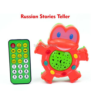 Image 3 - Russian Stories Teller,Arabic Muslim Holy AL Quran Learning Toys,Islamic and Russian Toy with Light Projective,3 Cartoon Styles