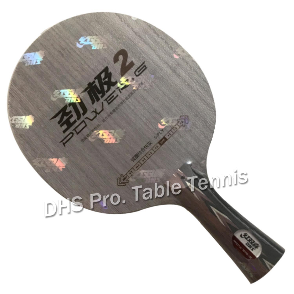 DHS POWER.G2 PG2 PG.2 PG 2 Table Tennis / PingPong Blade