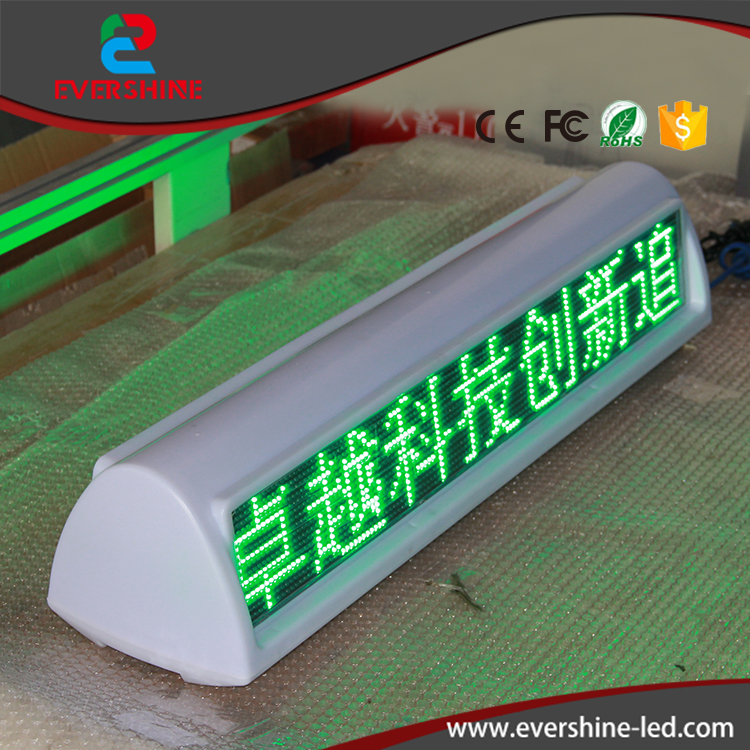 P6 outdoor single color double sided taxi top advertising taxi led sign, wireless taxi led top light display clear acrylic a3a4a5a6 sign display paper card label advertising holders horizontal t stands by magnet sucked on desktop 2pcs