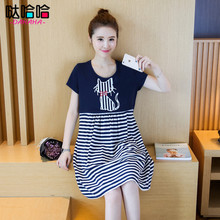 Summer fashion casual shirt short sleeved stripe out postpartum lactation dress thin clothes on behalf of the month