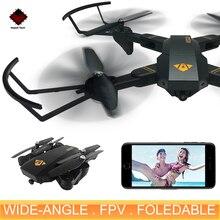XS809W Mini Foldable Drone RC Selfie Drone With Wifi FPV HD Camera Wide Angle Altitude Hold RC Quadcopter Drone FSWB