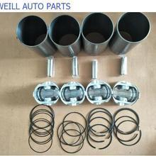 WEILL четыре соответствия(гильза цилиндра поршневое кольцо поршневой штифт) для great wall HAVAL H3 H5 4G64 двигатель