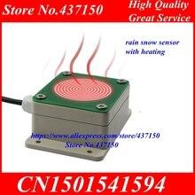 Датчик обнаружения дождя и яркости, дождя, снега, RS485 или релейный выход с функцией нагрева