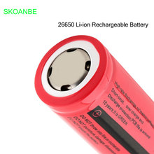 Free shipping 26650 Li-ion 7200mAh Rechargeable Battery (2packs a lot)