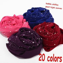 Pearl Scarf Bubbles Chiffon With diamond studs scarf plain hijab shawls Wraps solid color muslim 1 pc