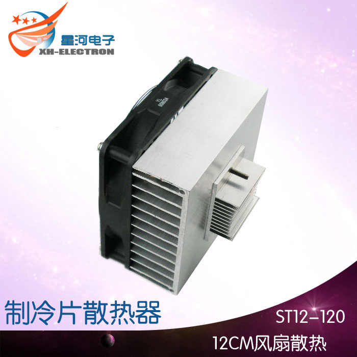 X229 semiconductor radiator air cooling heat sink cooling fan cooling radiator 100W 12CM medium computer cpu plastic cooling fan leaves card blower heat sink