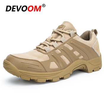 New Summer Trekking Shoes Breathable Outdoor Hiking Shoes Men Sport Tactical Shoes Waterproof Mountain schoenen zapatilla hombre