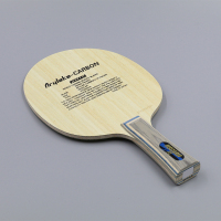 Whimsical 7 Ply Arylate Carbon Fiber Table Tennis Blade Lightweight Ping Pong Racket Blade Table Tennis Accessories