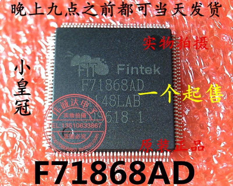 f71868ad с доставкой из России