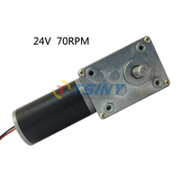 24v small worm gear reduction electric motor for sliding gate 70RPM for Robot & toys