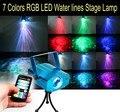 Пульт дистанционного Управления 7 Цветов RGB LED Воды линий Этап Свет Лампы дискотека Лазерного Света Участник Свет Авто & Звук Управления Рождество КТВ