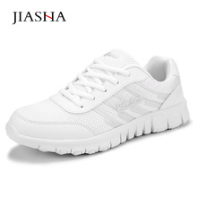 Модная женская обувь для отдыха на шнуровке Женская обувь; Большие размеры 34–43 Новые поступления дышащая обувь