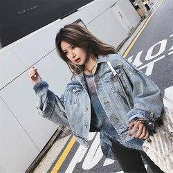 Kobiety rękaw nietoperz pomponem krótkie luźne zadziorów kurtka dżinsowa kobiet moda nowy boyfrieds znosić 2019 jesień Streetwear jean płaszcz 4