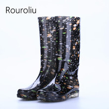 Rouroliu Women Flat Heels Knee-High Rainboots Fashion PVC Waterproof Water Shoes Wellies Anti-Slip Warm Rain Boots Woman RT347 rouroliu women ankle work rain shoes flat heels non slip female pvc rainboots waterproof water shoes woman wellies rb173