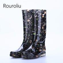 Rouroliu Для женщин на плоской подошве до колена высокие резиновые