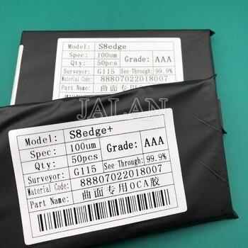 AAA 100um клеевой полоской OCA для Samsung S7 Edge S8 S9 Plus/note 8 Note 9 G935 G955 OCA пленка Adensive ЖК-дисплей из тисненой жести Debubble