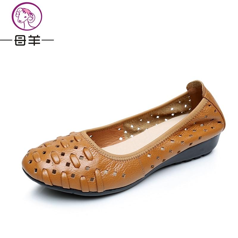 ربيع / صيف 2017 زائد حجم 35-43 النساء - أحذية المرأة