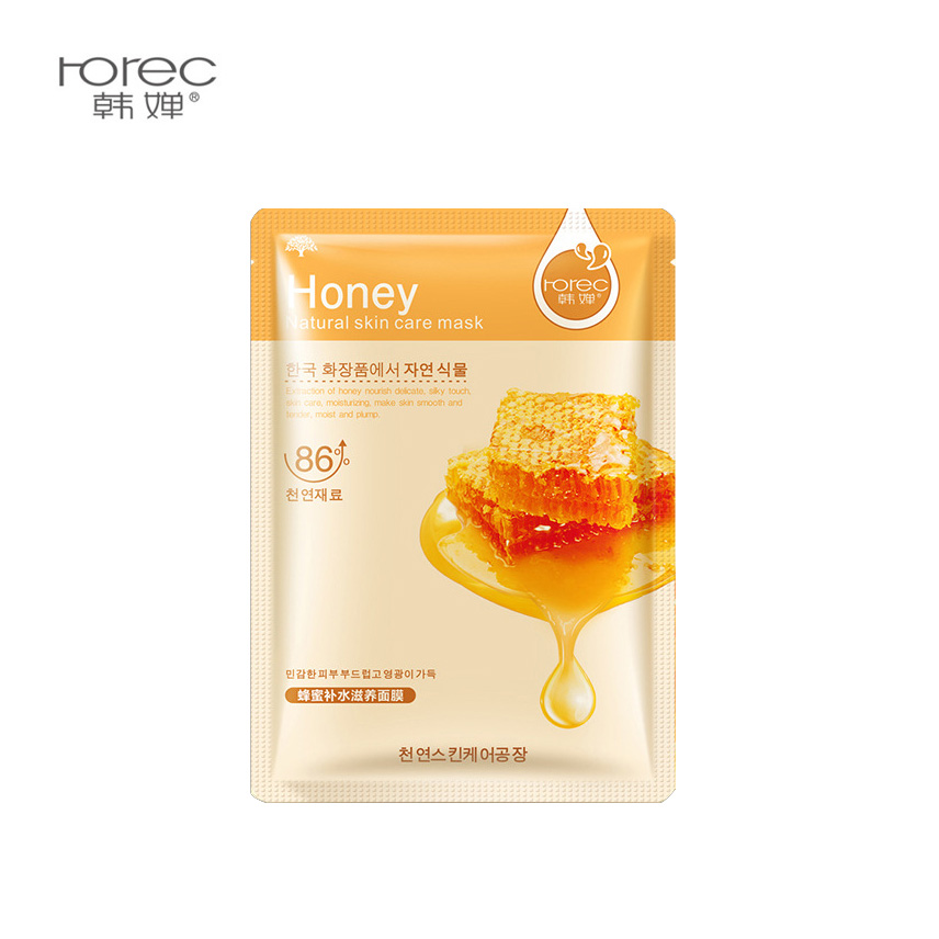 rorec Plants Face Mask Moisturizing Oil Control Korean Cosmetics Patches Hydrating Wrapped Mask Aloe Collagen Face Skin Care in Treatments Masks from Beauty Health
