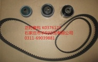 TIMING KIT for 4G63 Chery Brilliance K0376123 No Hydraulic Tensor/4G63 Vertical/2.0L