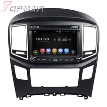 8″ Quad Core Android 5.1 Car GPS Navigation For H1 2016 With Radio Multimedia Video DVD Player Mirror Link 16GB Flash