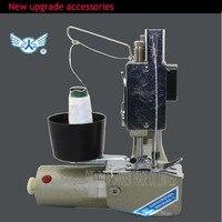1pc GK9-8A máquinas de costura manuais portáteis  máquina de pacote de mão  máquina de costura portátil elétrica. saco de arroz seale