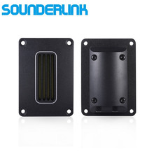 Sounderlink 2PCS/lot 94dB 15 30W Power HiFi defniition Speaker ribbon tweeter for DIY monitor audio speaker system