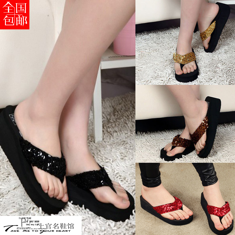 Summer 2014? Time of Wedges