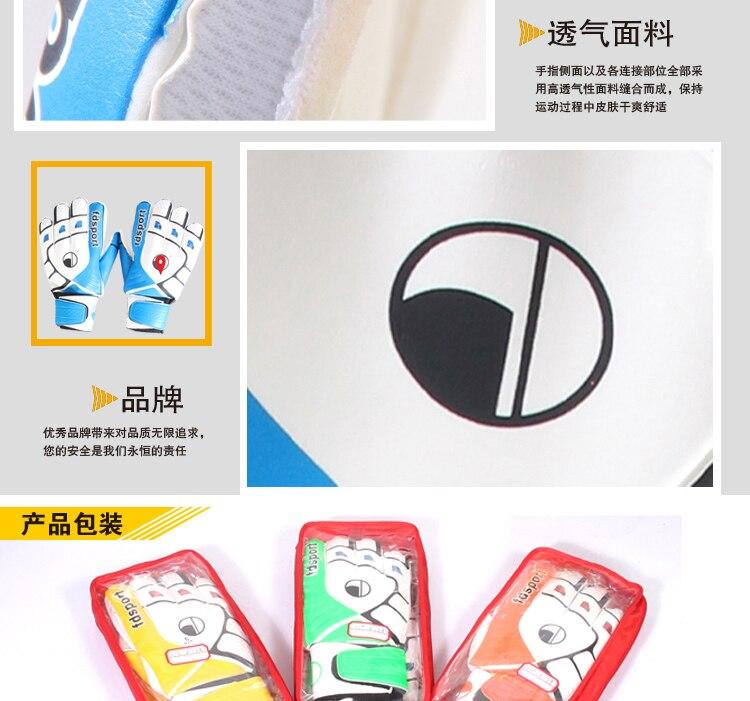 dedo látex pórtico respirável anti-skid luvas adulto luvas de goleiro