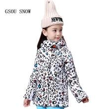 GSOU/зимняя детская толстовка с капюшоном; лыжный костюм; теплые зимние пальто; ветронепроницаемые водонепроницаемые теплые лыжные куртки для девочек на открытом воздухе