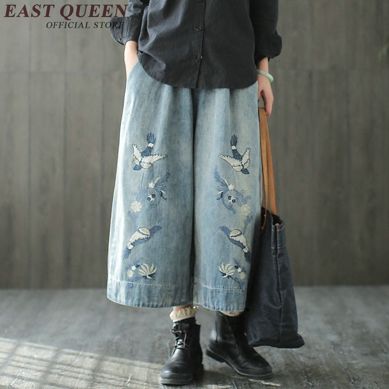 Embroidered jeans for women baggy pants women baggy jeans boyfriend jeans for women wide leg palazzo