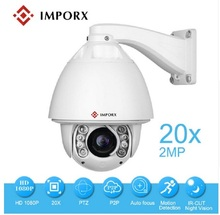цена на 20x optical zoom with wiper and SD support p2p Auto tracking 1080P Full HD 2MP PTZ ip camera IR 150M out door