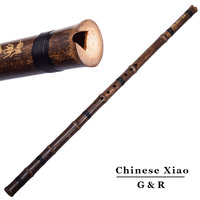 Chinese Vertical Bamboo Flute 8 Holes Xiao Accurately Tuned Chromatic Musical Instrument G F Key Dong