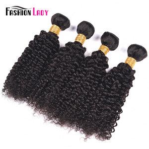 Image 4 - Fashion Lady Pre colored Brazilian Kinky Curly Bundles Hair Weave Human Hair Bundles Natural Color 3/4 Pieces Curly hair Bundl