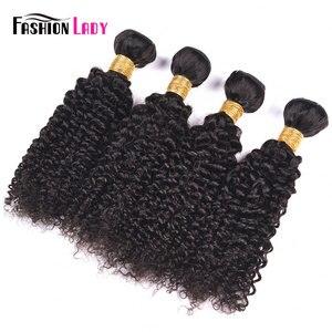 Image 4 - Mode Dame Pre farbige Brasilianische Haarwebart Bundles Verworrene Wellung Bundles 3 stücke Menschliches Haar Weben Natürliche Farbe Nicht  remy