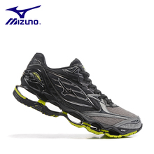 Mizuno Wave Prophecy 6 Professional sports Men Shoes 2 Colors Sneakers Sports Fencing Shoes Size 40-45