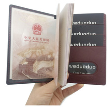 цена на Wholesale 2019 New High Quality Travel Passport Cover PU Leather Russian Case Designer Credit Card Holder Passport Cover