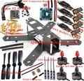 DIY QAV210 Carbon Fiber Frame Kit&Naze 32 10 DOF+EMAX MT1806 Motor+BLHELI 12A ESC+4045 Propeller For FPV Quadcopter