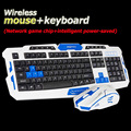 Wireless mouse and keyboard set for video games wireless keyboard mouse combos promotional gift multi-media keys
