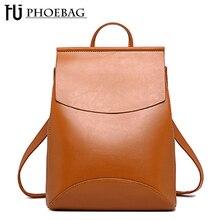 Fashion 2018 Women Backpack High Quality PU Leather Backpacks for Teenage Girls Female School Shoulder Bag