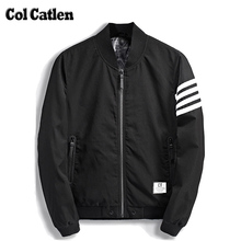 Popular Baseball Wind Jackets-Buy Cheap Baseball Wind Jackets lots ...