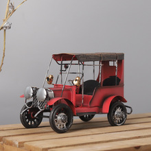 Vintage wrought iron metal classic car model decoration home living room wine cabinet display