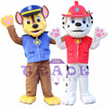2016 New patrol Arrival Adult Minions Dog  Mascot Costume Fancy Dress Suit Cartoon Mascot