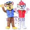 2016 patrulla nueva llegada minions dog traje de la mascota de adultos fancy dress traje de la mascota de la historieta