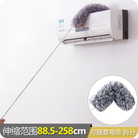 Household Retractable Long Handle Dust Cleaner Feather Car Duster Roof Cleaning Artifact Dust Brush
