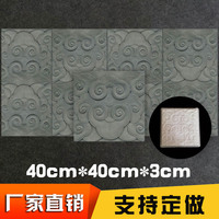 Chinese Ancient Building Luck Cloud Stone Carving Heart Flower Concrete Molds Courtyard Embossed Wall Paving Brick Cement Mould