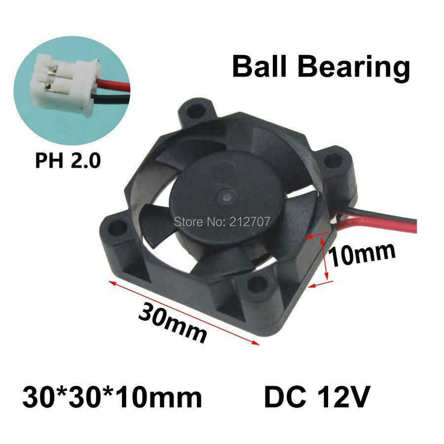 30mm ball fan 4
