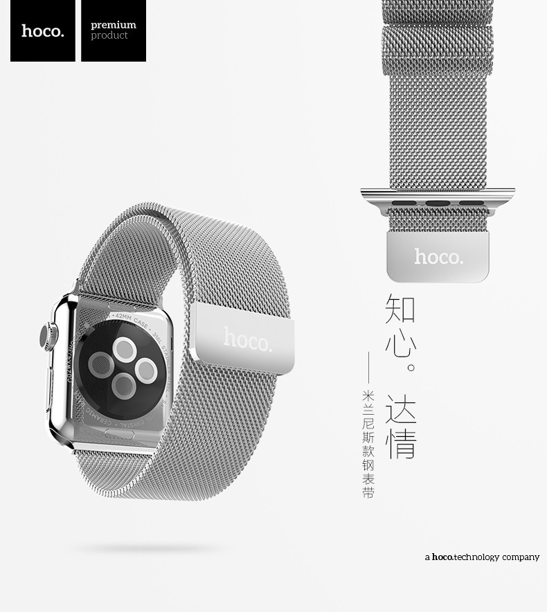 New Arrival HOCO Milanese Loop Strap Made By 316L Stainless Steel With Adjustabl